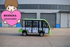 南京国伦电动观光车