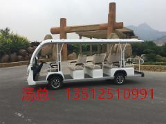 南京14座电动观光车 2