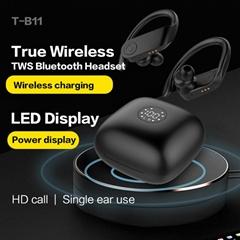歌魅無線運動藍牙耳機無線充電私模亞馬遜爆款