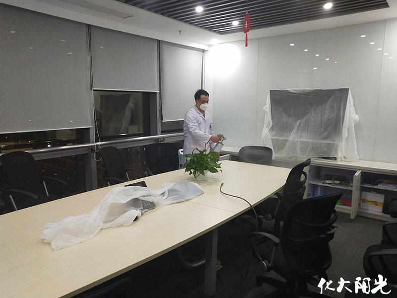 办公室去除甲醛化大阳光接办公场所除醛 1