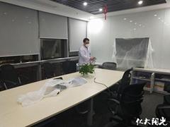 辦公室去除甲醛化大陽光接辦公場所除醛