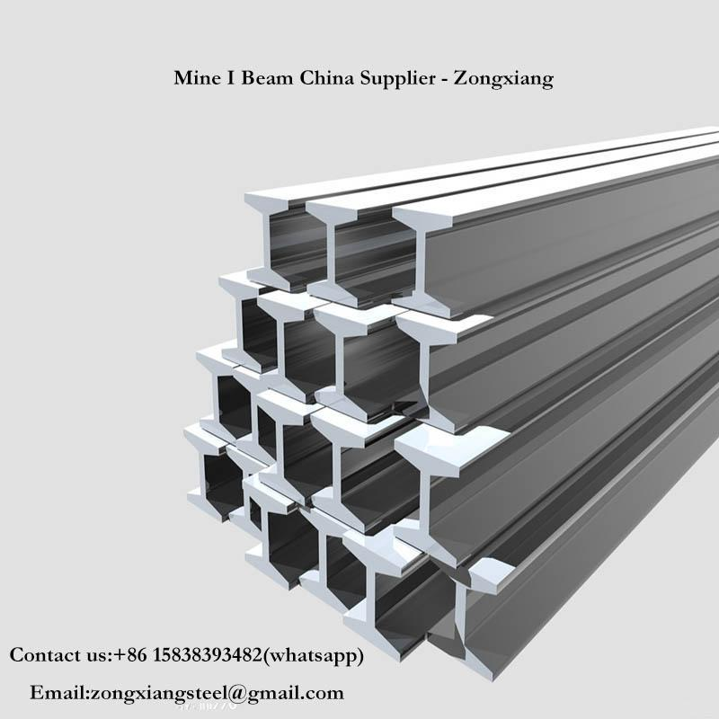 High Quality 11# Mine I Beam for Sale with Factory Price 2