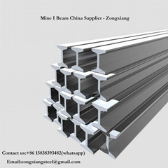 High Quality 12# Mine I Beam for Sale with Factory Price