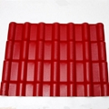 High Quality Fire Proof Asa Synthetic Resin Roof Tile
