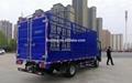 4X2 ISU-ZU Light Fence Cargo Truck Stake Vehicle for sale  4