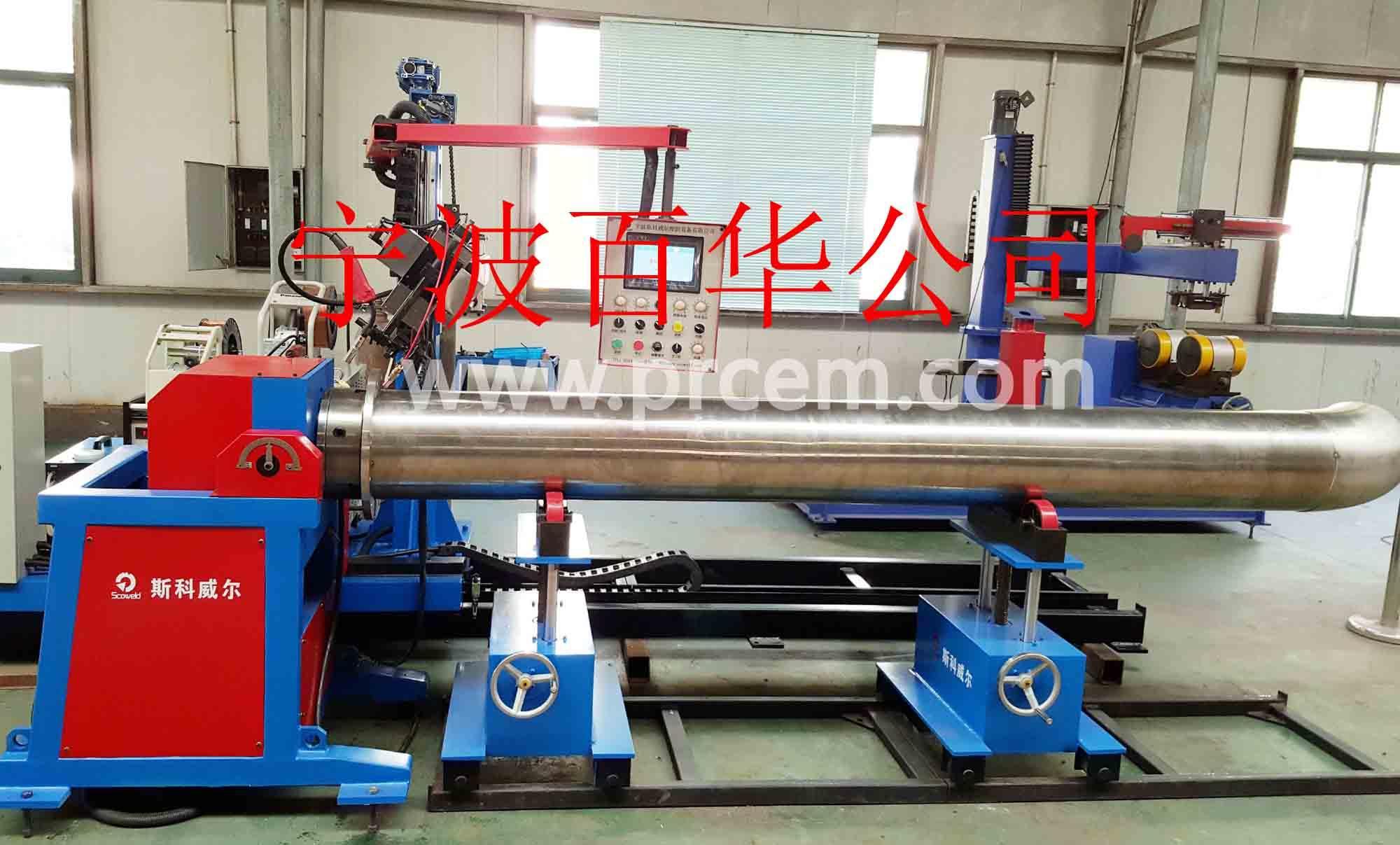 管道預制自動焊機 1