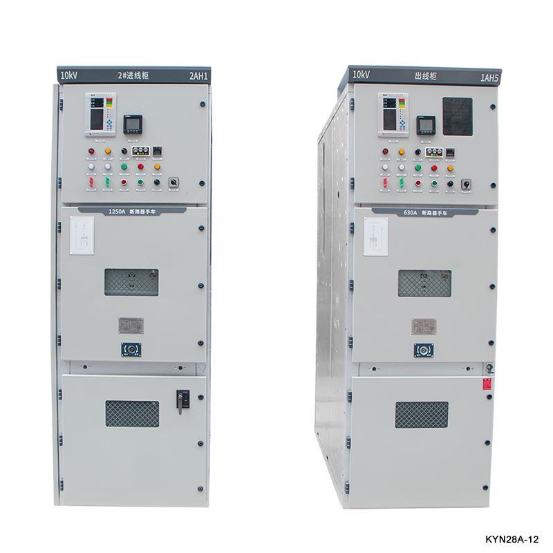 KYN28A-12鎧裝抽出式開關櫃  3