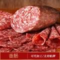供應四川香腸特色臘腸煙燻土特產 1
