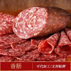 供應四川香腸特色臘腸煙燻土特產
