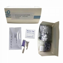 Novel Coronavirus (COVID-19) Symptoms Detection Text Kit Antigen CE Wholesale