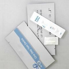 Novel Coronavirus (COVID-19) Detection Text Kit Antigen CE China Factory