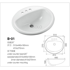 "20"" under counter  basin  ceramic wash basin"