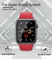 apple watch 3D tempered glass screen protector 1