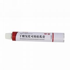 19mm藥用鋁管 防腐蝕藥用鋁管