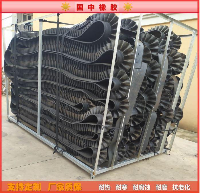 Corrugated edge conveyor belt, high temperature resistant 3