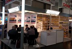 2020年乌克兰国际五金工具展览会