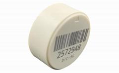 RFID电动自行车定位防盗标签