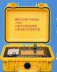 便攜式光離子化檢測儀(PID)
