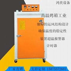 大型廣東電子元件半導體五金噴漆陶瓷PCB板烤箱