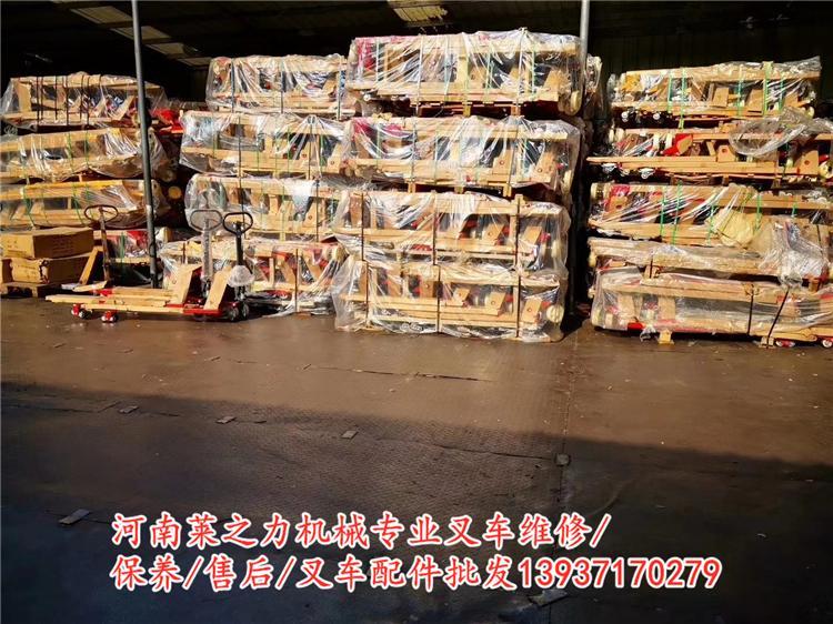 鄭州手動液壓叉車批發 萊之力托盤搬運車地牛零售 3