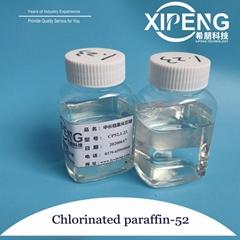 增塑剂氯化石蜡-52 cas 63449-39-