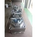 8613806573750 professional plastic bucket mould supplier