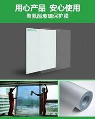 电视透明弹性保护膜 玻璃透明弹性保护膜