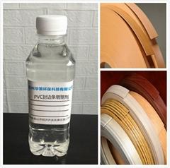 供應PVC封邊條密封條專用環保增塑劑