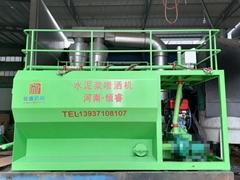 小型噴草籽機園林種草噴播機2方液力噴播機恆睿機械