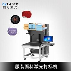 反光膜激光打标机