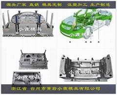 仪表台模具制造表面处理