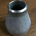 alloy steel Pipe Reducer