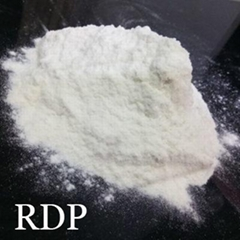 RDP full name: Redispersible Polymer powder