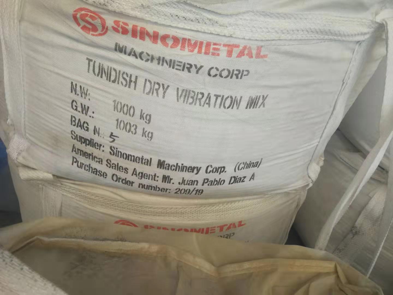 Tundish Dry Vibration Mix China 1