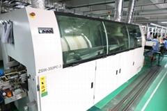 Shenzhen Reotek Technology Co., Ltd