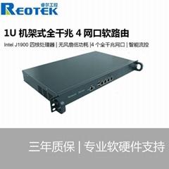 睿爾智聯1U 機架式4千兆網絡安全軟路由 網安整機