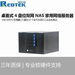 睿尔工控 Intel i5工控机4盘位NAS私有云网络存储服务器 网安存储器