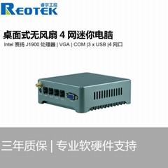 睿爾智聯科技M194N J1900 無風扇 4網口網安整機