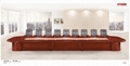 红棕 胡桃色会议桌 3