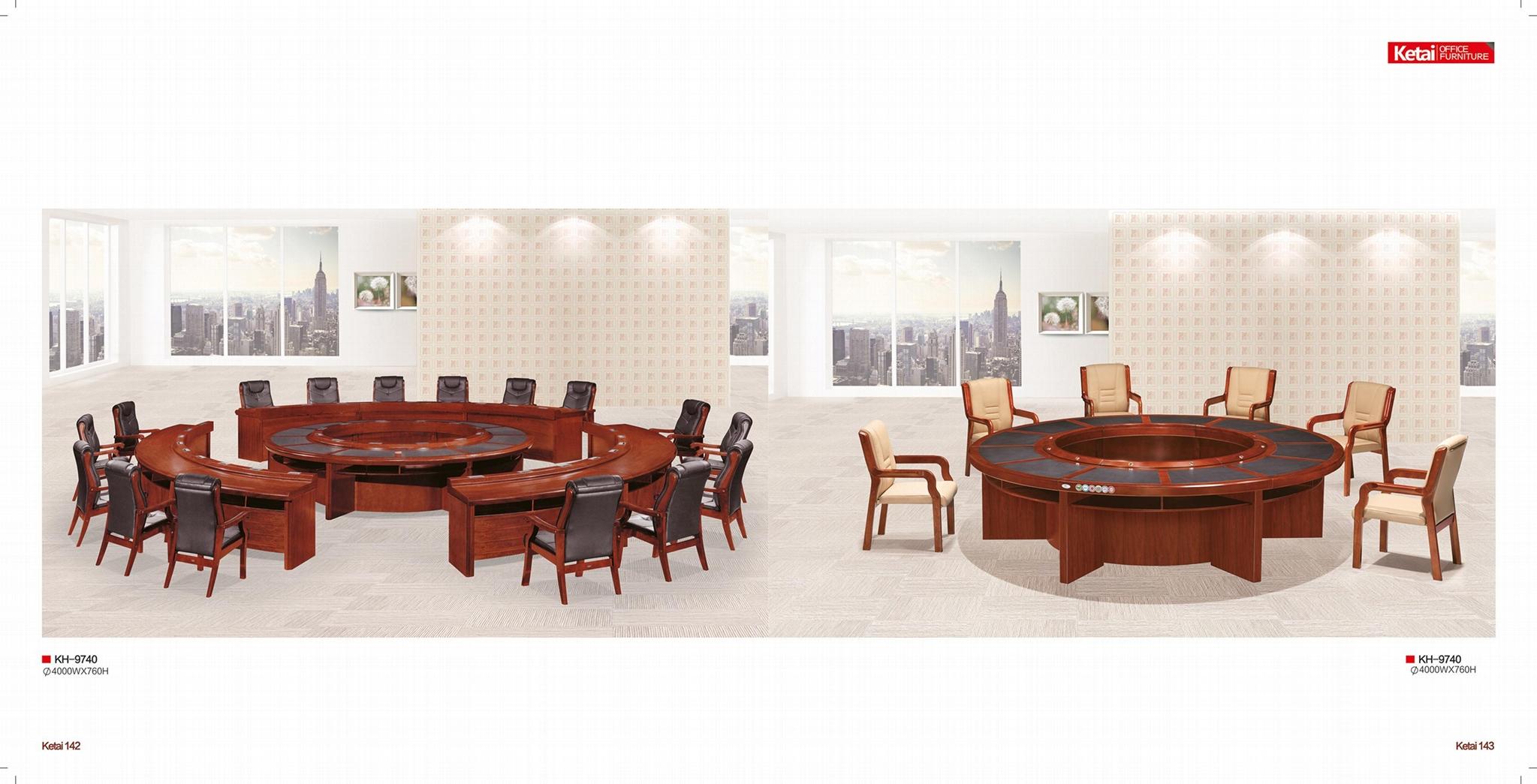 红棕 胡桃色会议桌 5