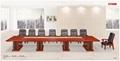 红棕 胡桃色会议桌 6