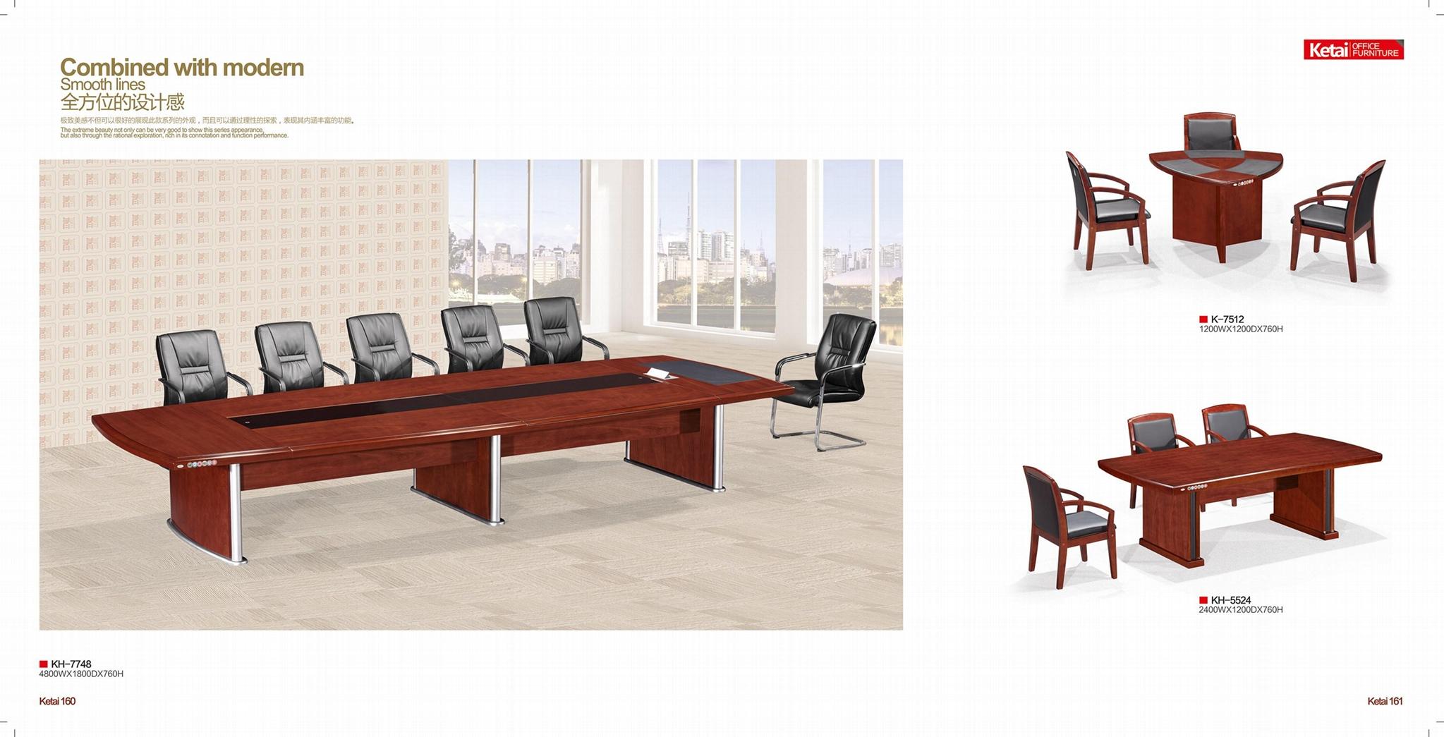 红棕 胡桃色会议桌 7