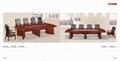 红棕 胡桃色会议桌 8