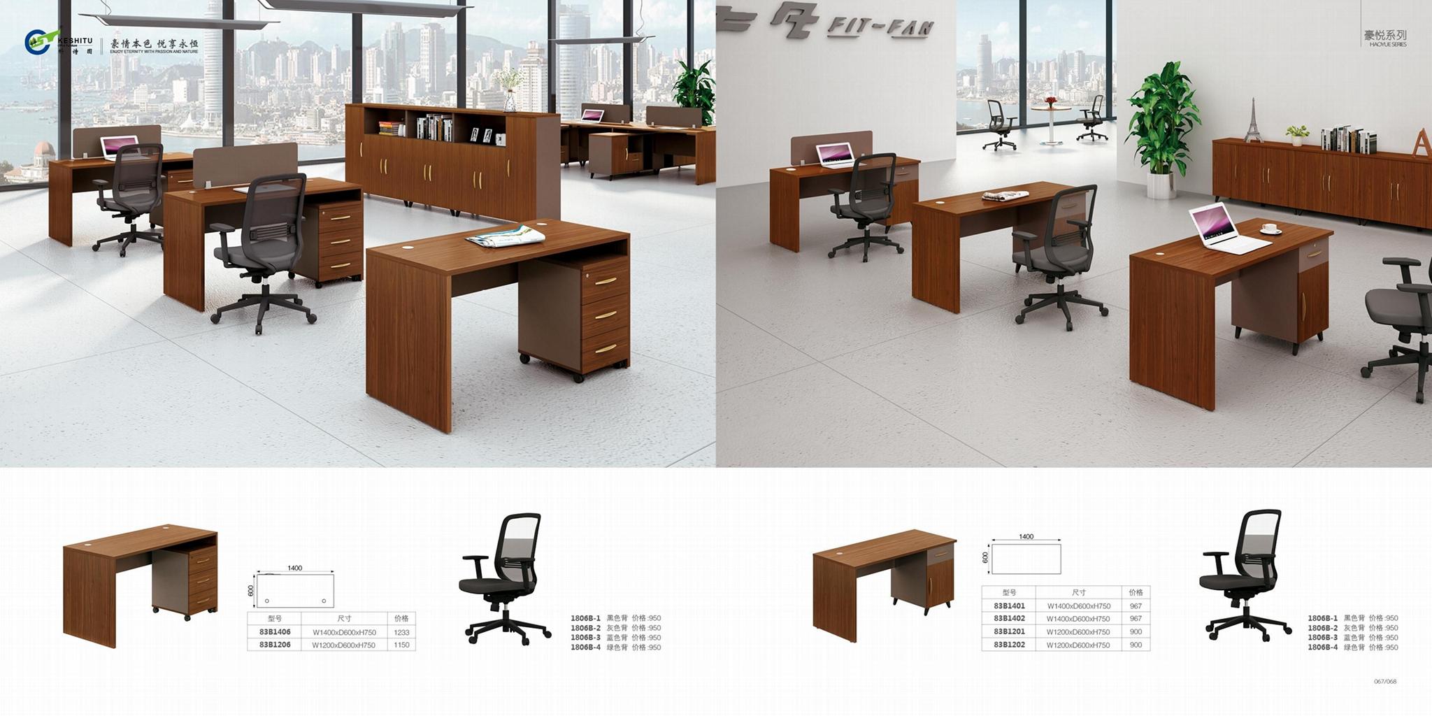 陕西科泰办公家具 1