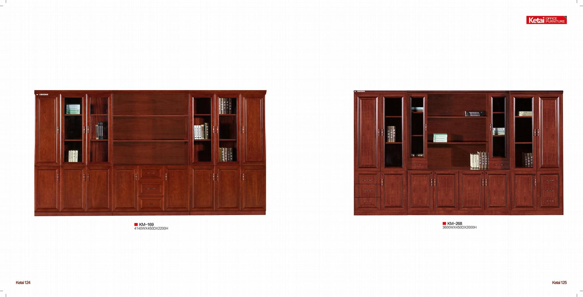 胡桃 红棕色书柜 2
