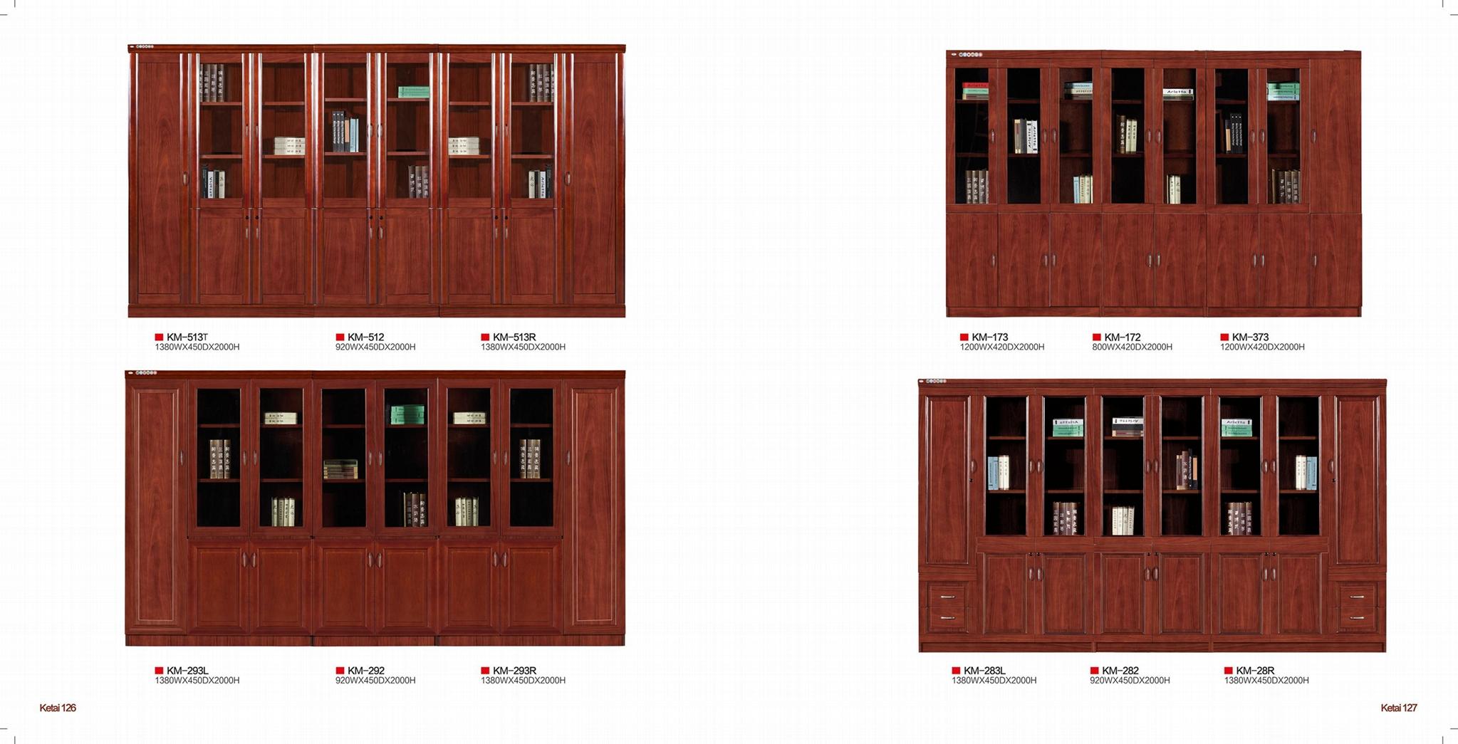 胡桃 红棕色书柜 3