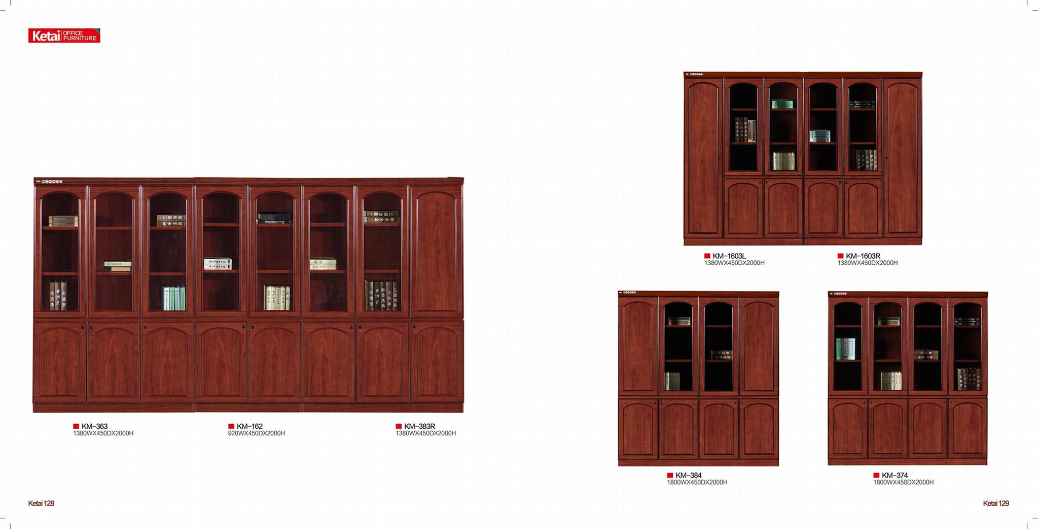胡桃 红棕色书柜 4