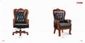 大班椅 3