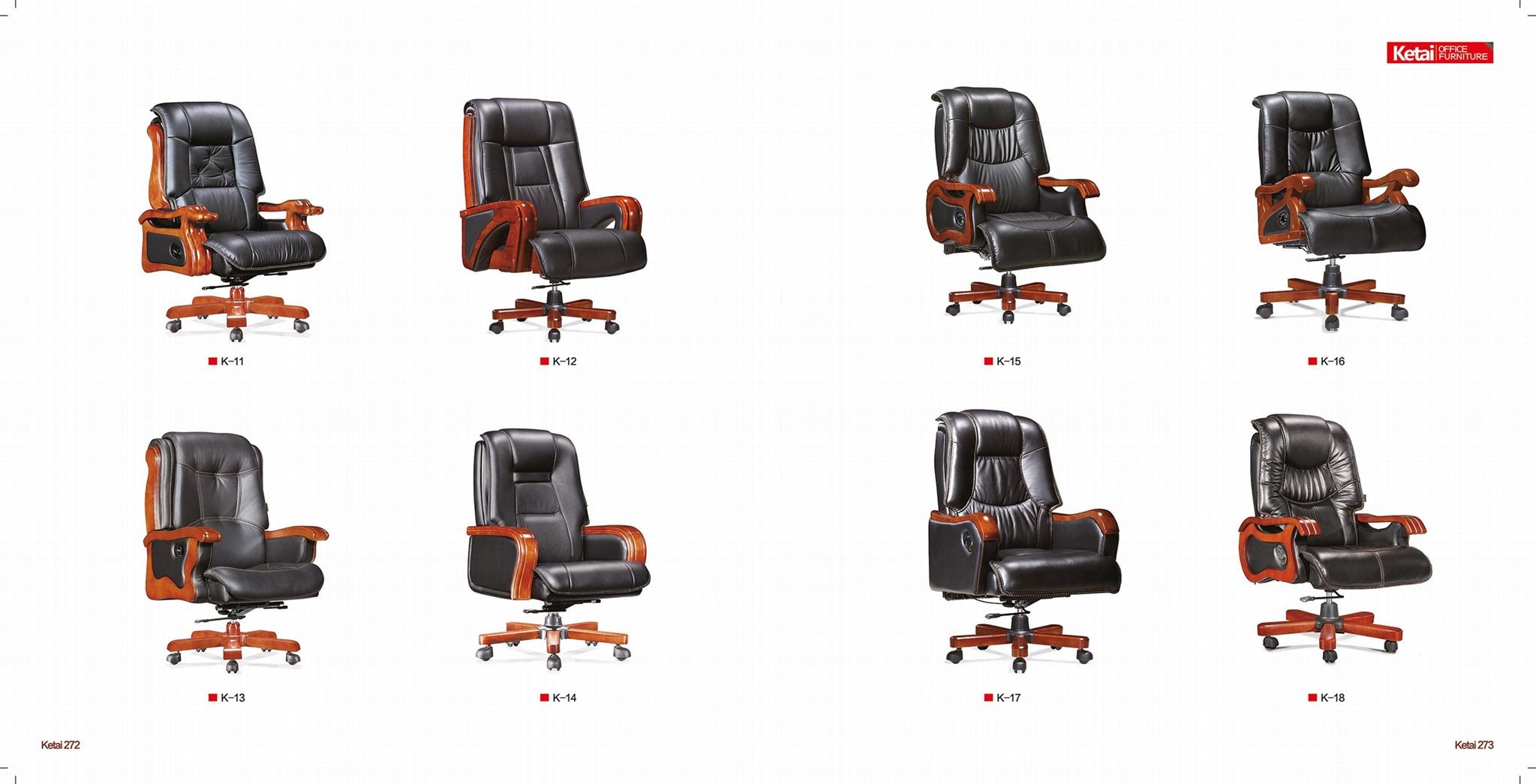大班椅 6
