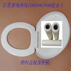 供应陶瓷保护膜